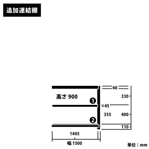 スチール棚 中量500kg追加連結棚 H900×W1500×D750(mm) 棚板3セット ※柱芯寸法https://img08.shop-pro.jp/PA01034/592/product/151204132_o1.jpg?cmsp_timestamp=20200522100013のサムネイル