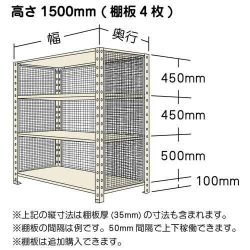 スチール棚 軽量金網棚 H1500×W1500×D600(mm) 棚板4枚https://img08.shop-pro.jp/PA01034/592/product/151806690_o1.jpg?cmsp_timestamp=20200618090713のサムネイル