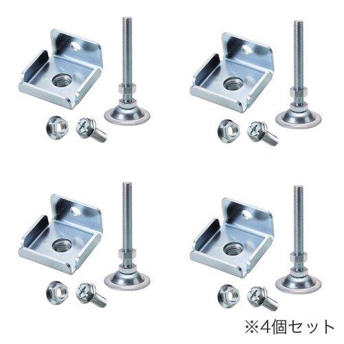 アジャスターベース 床レベル調整部材 中軽量スチール棚(耐荷重200kg/段)専用 4個セット(1台分)のメイン画像