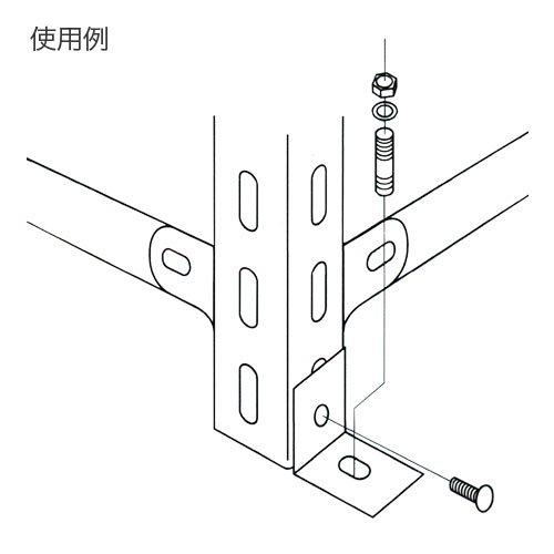 両穴ベースプレート スチール製 軽量棚用(40mm×40mmアングル用) 1個入りhttps://img08.shop-pro.jp/PA01034/592/product/152216519_o2.jpg?cmsp_timestamp=20200709095348のサムネイル