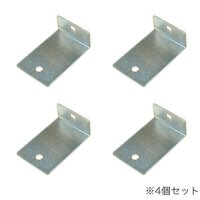 耐震防止金具(床固定金具) アンカーベースプレート 中軽量スチール棚用 4個セット(1台分)の商品画像