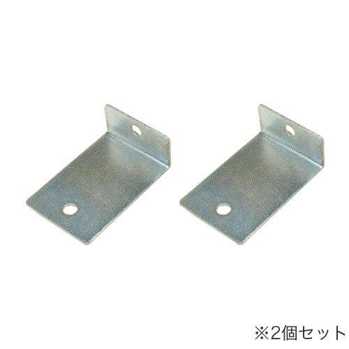 耐震防止金具(床固定金具) アンカーベースプレート 中軽量スチール棚用 2個セット(追加連結棚1連分)のメイン画像