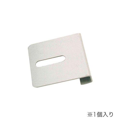 耐震防止金具 天ツナギ金具 中軽量スチール棚用 1個入りのメイン画像