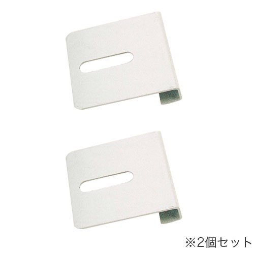 耐震防止金具 天ツナギ金具 中軽量スチール棚用 2個セットのメイン画像
