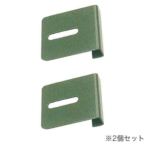 耐震防止金具 天ツナギ金具 中量スチール棚(300kg/段・500kg段)専用 2個セットのメイン画像