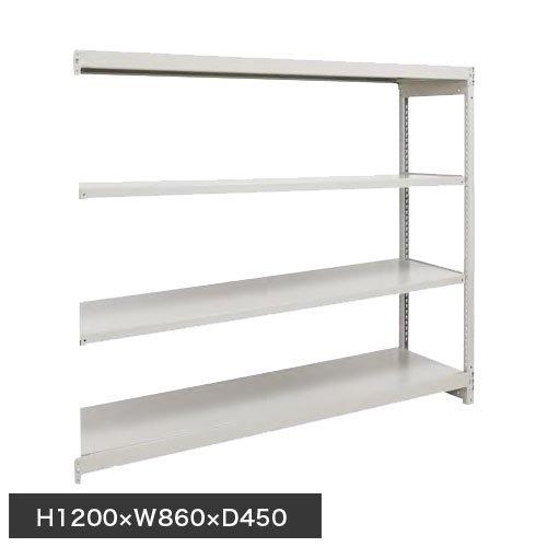 スチール棚 軽量150kg ボルトレス棚 追加連結棚 H1200×W860×D450(mm) 棚板4枚のメイン画像
