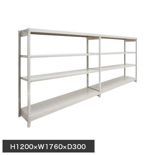 スチール棚 軽量150kg ボルトレス棚 連増(2連結棚) H1200×W1760×D300(mm) 棚板8枚のメイン画像