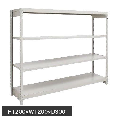 スチール棚 軽量150kg ボルトレス棚 基本(単体棚) H1200×W1200×D300(mm) 棚板4枚のメイン画像
