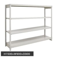 スチール棚 軽量150kg ボルトレス棚 基本(単体棚) H1500×W900×D300(mm) 棚板4枚の画像