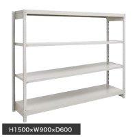 スチール棚 軽量150kg ボルトレス棚 基本(単体棚) H1500×W900×D600(mm)  棚板4枚の画像
