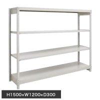 スチール棚 軽量150kg ボルトレス棚 基本(単体棚) H1500×W1200×D300(mm) 棚板4枚の画像