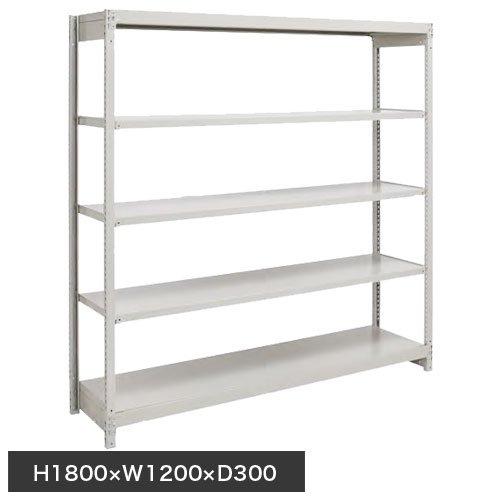 スチール棚 軽量150kg ボルトレス棚 基本(単体棚) H1800×W1200×D300(mm) 棚板5枚のメイン画像