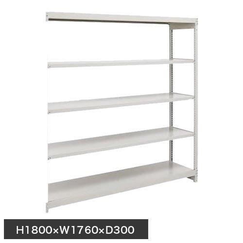 スチール棚 軽量150kg ボルトレス棚 追加連結棚 H1800×W1760×D300(mm) 棚板5枚のメイン画像
