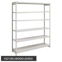 スチール棚 軽量150kg ボルトレス棚 基本(単体棚) H2100×W900×D450(mm) 棚板6枚の商品画像