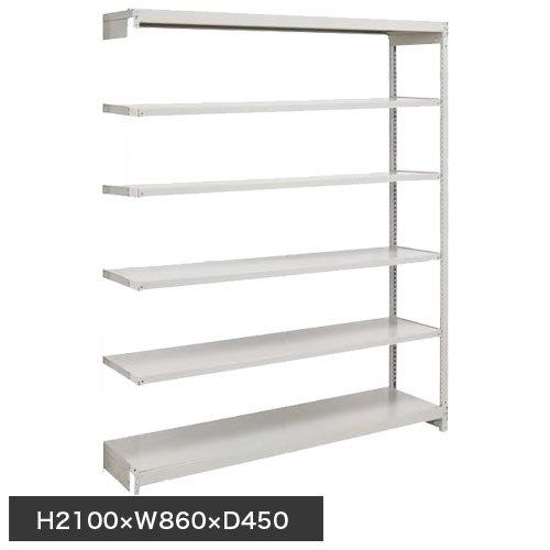 スチール棚 軽量150kg ボルトレス棚 追加連結棚 H2100×W860×D450(mm) 棚板6枚のメイン画像