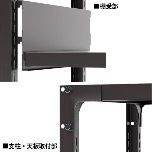スチール書架 RKU 基本型 H1950×W935×D340(mm) 天地6段 傾斜スライド棚板2段付き チョコレートブラウンカラーhttps://img08.shop-pro.jp/PA01034/592/product/163967040_o3.jpg?cmsp_timestamp=20211012102058のサムネイル