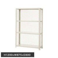スチール棚 軽量金網棚 H1200×W875×D300(mm) 棚板4枚の商品画像