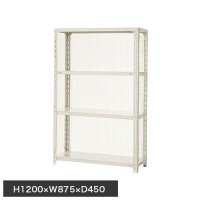 スチール棚 軽量金網棚 H1200×W875×D450(mm) 棚板4枚の商品画像