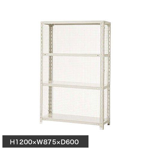 スチール棚 軽量金網棚 H1200×W875×D600(mm) 棚板4枚のメイン画像