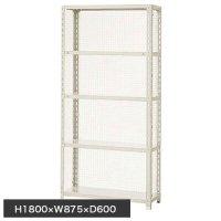 スチール棚 軽量金網棚 H1800×W875×D600(mm) 棚板5枚の商品画像