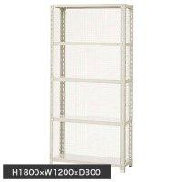 スチール棚 軽量金網棚 H1800×W1200×D300(mm) 棚板5枚の商品画像