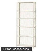スチール棚 軽量金網棚 H2100×W1800×D300(mm) 棚板6枚の商品画像