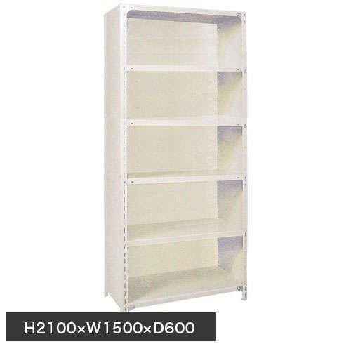 スチール棚 軽量パネル棚 H2100×W1500×D600(mm) 棚板6枚のメイン画像