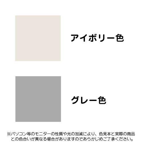 スチール棚 軽量パネル棚 H2400×W875×D300(mm) 棚板7枚https://img08.shop-pro.jp/PA01034/592/product/16423635_o2.jpg?20140425210051のサムネイル