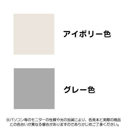 アングル(支柱) 軽量スチール棚 H2400mm用 (L:2400mm)https://img08.shop-pro.jp/PA01034/592/product/16445503_o3.jpg?20140507143726のサムネイル