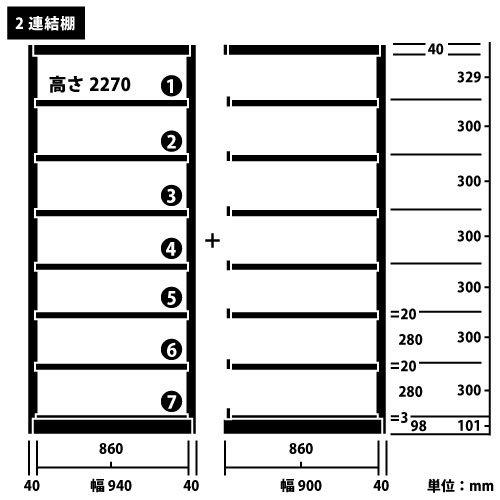 スチール書架(本棚・書棚) 単式 連増(2連結棚) H2270×W1840×D260(mm) B5書類対応サイズhttps://img08.shop-pro.jp/PA01034/592/product/20359288_o1.jpg?cmsp_timestamp=20160921165216のサムネイル