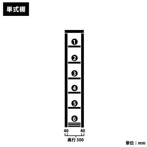 スチール書架(本棚・書棚) 単式 連増(2連結棚) H2270×W1840×D300(mm) A4縦書類対応サイズhttps://img08.shop-pro.jp/PA01034/592/product/20359290_o2.jpg?cmsp_timestamp=20160921165217のサムネイル