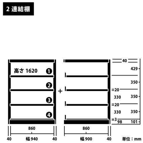 スチール書架(本棚・書棚) 複式 連増(2連結棚) H1620×W1840×D560(mm) A4縦書類対応サイズhttps://img08.shop-pro.jp/PA01034/592/product/20362291_o1.jpg?cmsp_timestamp=20160921165237のサムネイル
