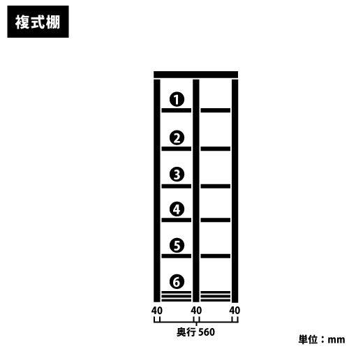 スチール書架(本棚・書棚) 複式 連増(2連結棚) H2270×W1840×D560(mm) A4縦書類対応サイズhttps://img08.shop-pro.jp/PA01034/592/product/20362420_o2.jpg?cmsp_timestamp=20160921165242のサムネイル
