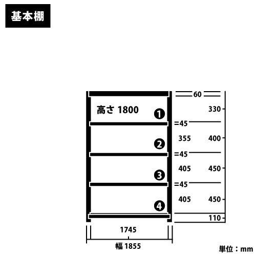 スチール棚 中量300kg基本(単体棚) H1800×W1800×D450(mm) 棚板5枚 ※柱芯寸法https://img08.shop-pro.jp/PA01034/592/product/5190794_o1.jpg?cmsp_timestamp=20161003153015のサムネイル