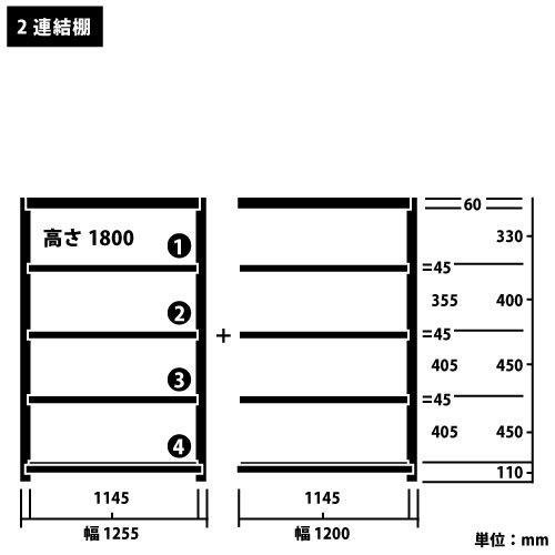 スチール棚 中量300kg連増(2連結棚) H1800×W2400×D600(mm) 棚板10枚 ※柱芯寸法https://img08.shop-pro.jp/PA01034/592/product/5211108_o1.jpg?cmsp_timestamp=20161003153127のサムネイル