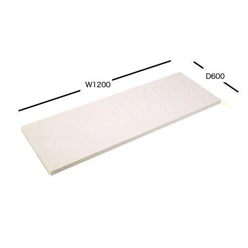 スチール棚板 中量棚300kg用棚板 W1200×D600(mm)対応サイズのメイン画像