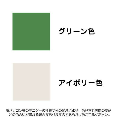スチール棚板 中量棚500kg用棚板 W1500×D450(mm)https://img08.shop-pro.jp/PA01034/592/product/6488229_o3.jpg?20140527105639のサムネイル