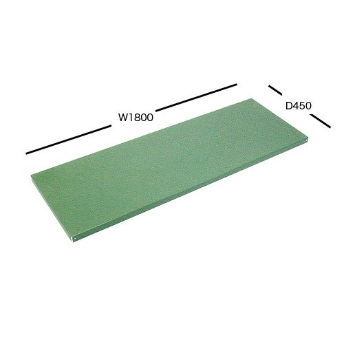 スチール棚板 中量棚500kg用棚板 W1800×D450(mm)対応サイズのメイン画像