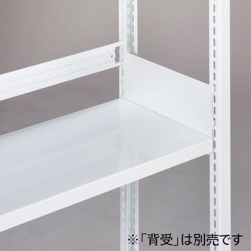 ホワイトラック 軽量書棚(本棚) KU 単式 H2600×W1235×D300(mm)https://img08.shop-pro.jp/PA01034/592/product/70760498_o2.jpg?cmsp_timestamp=20160311220553のサムネイル