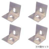 両穴ベースプレート スチール製 軽量棚用 4個セット(1台分)の商品画像
