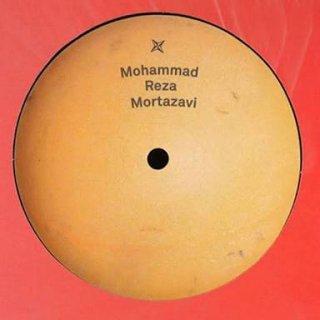 Mohammad Reza Mortazavi - Focus