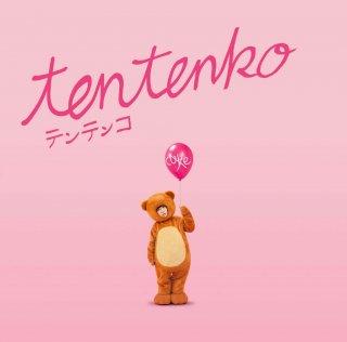Tentenko - Tentenko