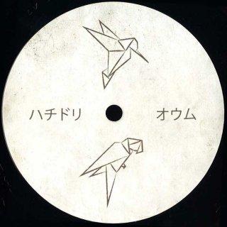 Various - Odoru Tori EP