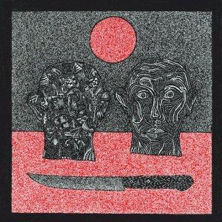 LVRIN, Maoupa Mazzocchetti - Split EP