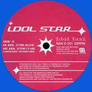 Idol Taxi - Idol Star