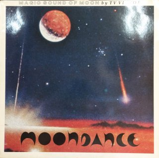 TV Victor & The World Future Society - Magic Sound Of The Moon - Moondance