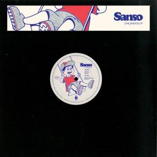 Sanso - Childhood