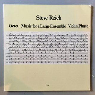 Steve Reich - Octet Music For A Large Ensemble Violin Phase