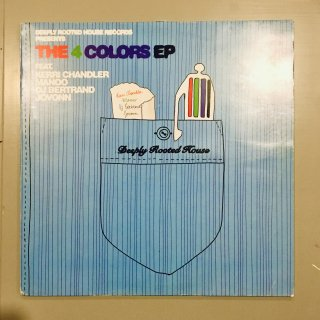Various - The 4 Colors EP