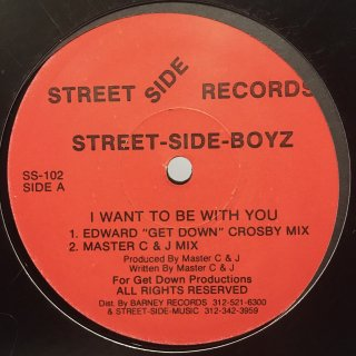 Street Side Boyz - I Want To Be With You